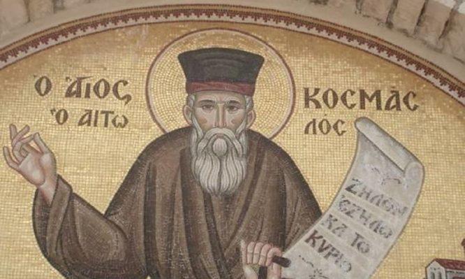 Διαβάστε τις άγνωστες προφητείες του Πατρο Κοσμά για το χρέος και την Τουρκία