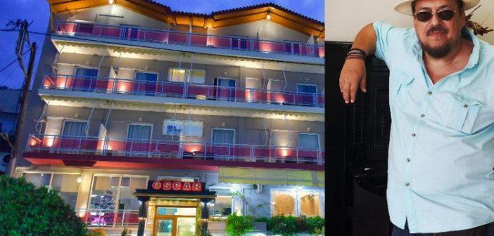 Στο ξενοδοχείο OSCAR στην Αμφιλοχία ο Λαυρέντης Μαχαιρίτσας (ΔΕΙΤΕ ΦΩΤΟ + VIDEO)