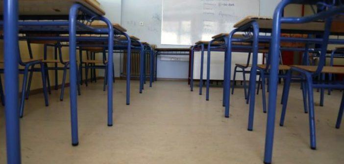 ΠΥΣΠΕ Αιτωλοακαρνανίας: Το χρονοδιάγραμμα και οι υπηρεσιακές μεταβολές των Εκπαιδευτικών Πρωτοβάθμιας Εκπαίδευσης