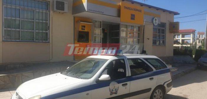 Δυτική Ελλάδα: Κλείνει τραπεζικό κατάστημα στην Ερυμάνθεια; Καταγγελία του συλλόγου – Ανησυχία για την εξυπηρέτηση των καταναλωτών