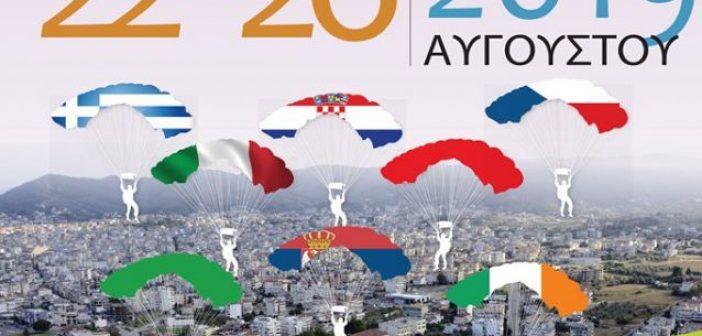 Αγρίνιο: Διεθνές Φεστιβάλ Παραδοσιακών Χορών – Ελληνική βραδιά με χορευτικά της πόλης μας