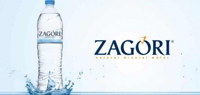 Το Ζαγόρι επίσημο νερό των Μεσογειακών Αγώνων