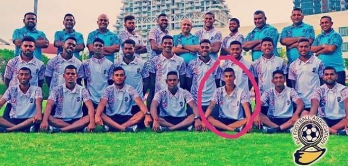 O πρώην παίκτης της ΑΕΜ Rajniel Chand στην U23 της Εθνικής του Fiji (ΦΩΤΟ)