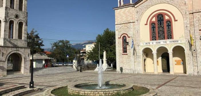 """Ξεκινούν οι εγγραφές στο Παναιτώλιο στο παράρτημα της Σχολής Βυζαντινής Μουσικής Αγρινίου """"Δαϋίδ ο Ψαλμωδός"""""""
