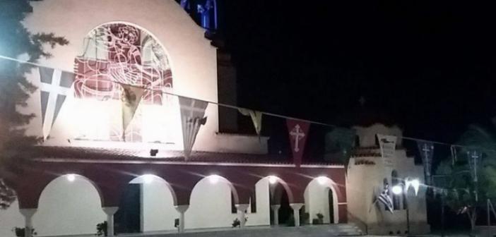 Απόψε η αγρυπνία στον Ι.Ν. Αγίου Δημητρίου στο Καινούργιο