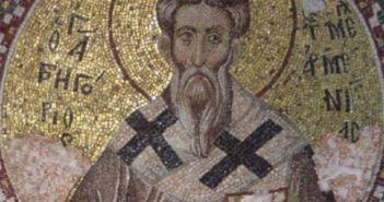 Άγιος Γρηγόριος: Ο επίσκοπος Μεγάλης Αρμενίας