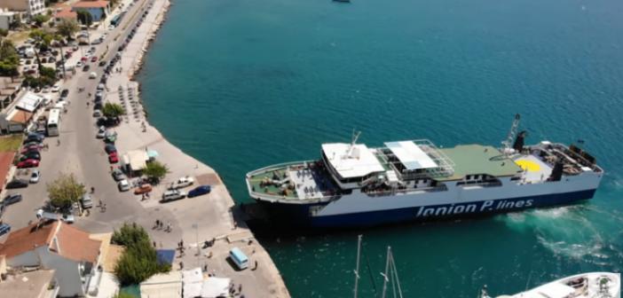 Το Ιόνιο Πέλαγος με το δρομολόγιο Αστακός – Κεφαλονιά (Σάμη) – (VIDEO)