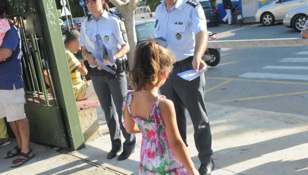 Η Ελληνική Αστυνομία βρέθηκε για ακόμη μία χρονιά σε Δημοτικά Σχολεία στη Δυτική Ελλάδα (ΔΕΙΤΕ ΦΩΤΟ)