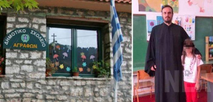 Ευρυτανία: Ένα σχολείο, ένα παιδί… (ΔΕΙΤΕ ΦΩΤΟ)