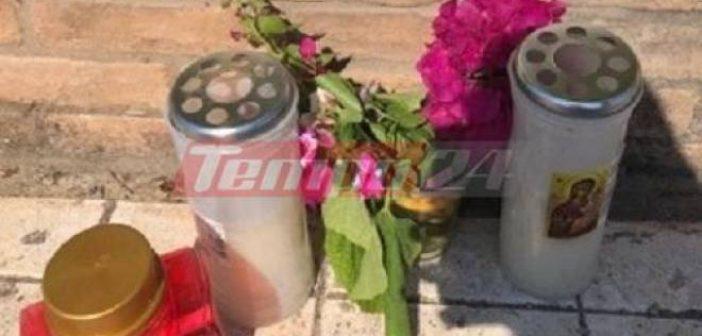"""Δυτική Ελλάδα: Δικαίωση ζητούν οι συγγενείς των θυμάτων του τροχαίου στις Καμάρες – Λουλούδια και σπαρακτικά σημειώματα στο σημείο της τραγωδίας – """"Δεν σου άξιζε τέτοιο τέλος"""" (ΔΕΙΤΕ ΦΩΤΟ + VIDEO)"""