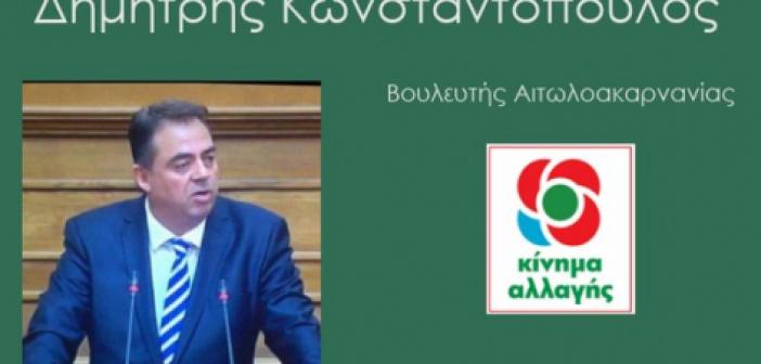 """Δ. Κωνσταντόπουλος: """"Έφτασε το νερό να είναι πιο ακριβό από το γάλα"""" (VIDEO)"""