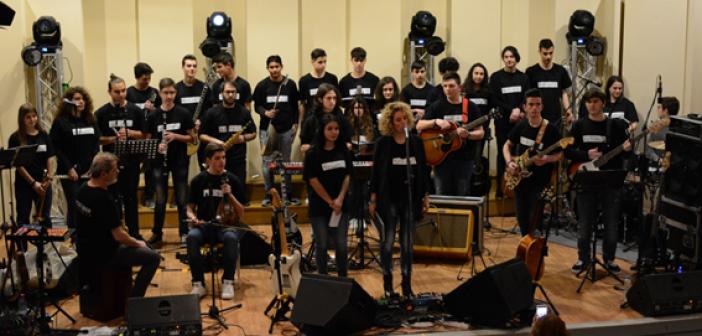 Αγρίνιο: Συναυλία από το Μουσικό Σύνολο «ΚΟΣΜΟΣ»