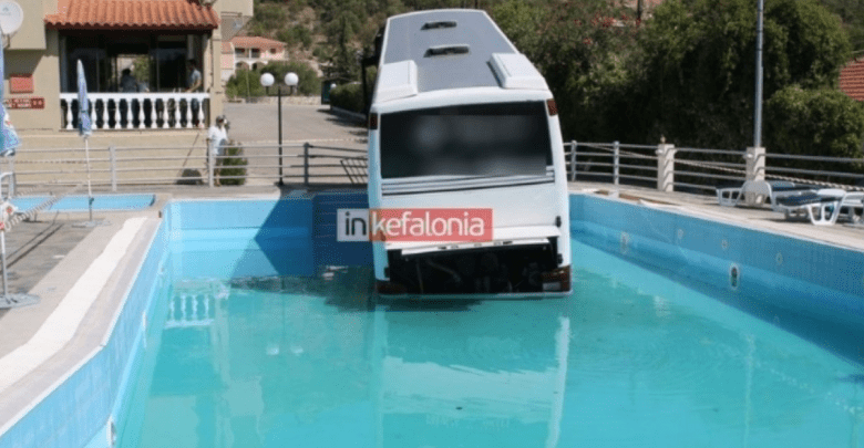 Λεωφορείο «βούτηξε» στην πισίνα ξενοδοχείου στην Κεφαλονιά (ΔΕΙΤΕ ΦΩΤΟ)