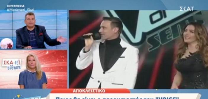 Γιώργος Λιάγκας: Έριξε τα βέλη του στον Κωστή Μαραβέγια! «Είναι απαράδεκτος» (ΔΕΙΤΕ VIDEO)