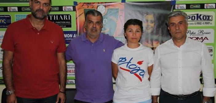 """Η συνέντευξη τύπου του 2ου τουρνουά """"Μαργαρίτα Σαπλαούρα"""" (VIDEO)"""