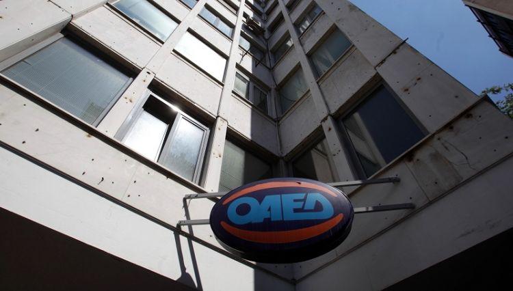 ΟΑΕΔ: Δίμηνη παράταση στο επίδομα ανεργίας