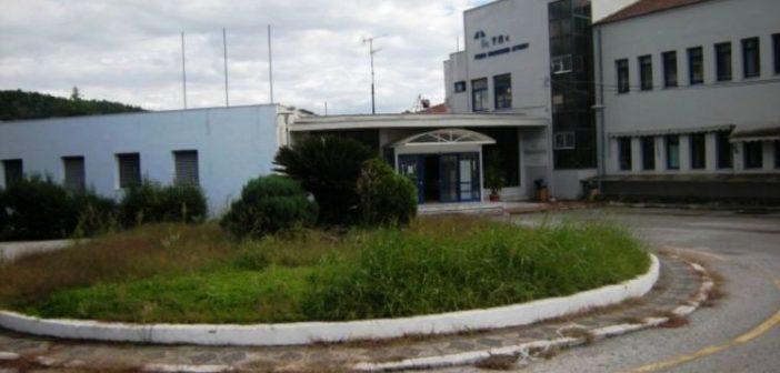 Παλαιό Νοσοκομείο Αγρινίου: Παραμένει η εγκατάλειψη, νέο πλιάτσικο!