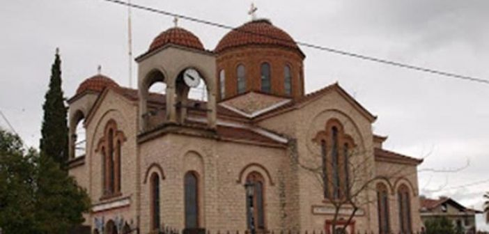 Tελετή εγκαινίων στον Ι.Ν. Αγίου Παντελεήμονος Κυψέλης – 90 χρόνια μετά τη θεμελίωση του!