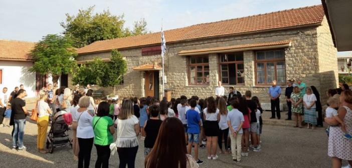 Ο αγιασμός στο νηπιαγωγείο και δημοτικό στο Κάτω Ζευγαράκι (ΔΕΙΤΕ ΦΩΤΟ)