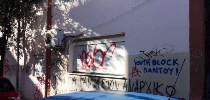 """Π.Υ. Αγρινίου για συνθήματα: """"Σβήνονται τις επόμενες ημέρες, τοποθετούνται κάμερες στο κτίριο"""""""