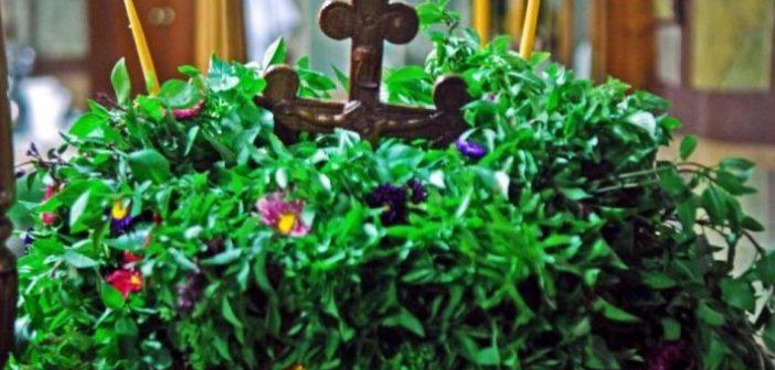 Γιορτάζει το ιερό Παρεκκλήσιο της Υψώσεως του Τιμίου Σταυρού στη Γραμματικού