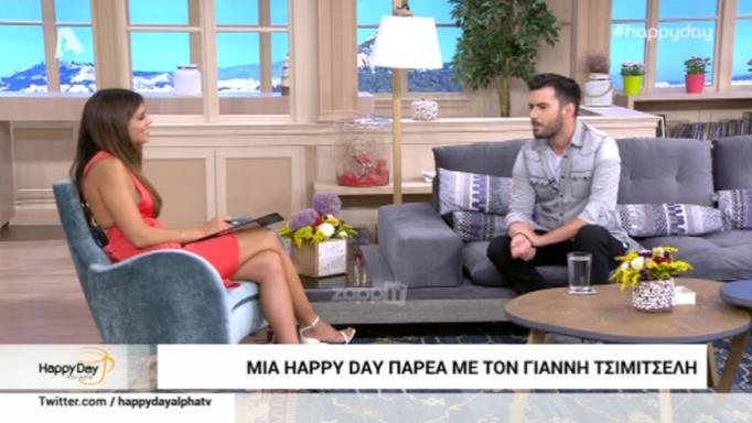 Γιάννης Τσιμιτσέλης: Η Σταματίνα τον ρώτησε για τη Λασκαράκη! Πώς αντέδρασε; (VIDEO)