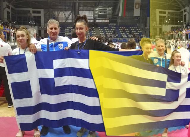 Πέμπτη θέση για δύο αθλήτριες του Κένταυρου Αστακού στο βαλκανικό πρωτάθλημα taekwondo στη Βουλγαρία (ΔΕΙΤΕ ΦΩΤΟ)