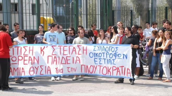 Πάτρα: Συλλαλητήριο φοιτητών σήμερα στην Περιφέρεια για την στέγαση!