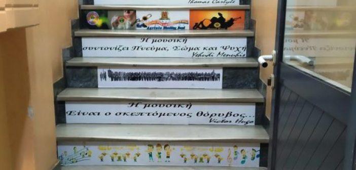 Τα μουσικά σκαλοπάτια της Φιλαρμονικής Αγρινίου! (ΦΩΤΟ)