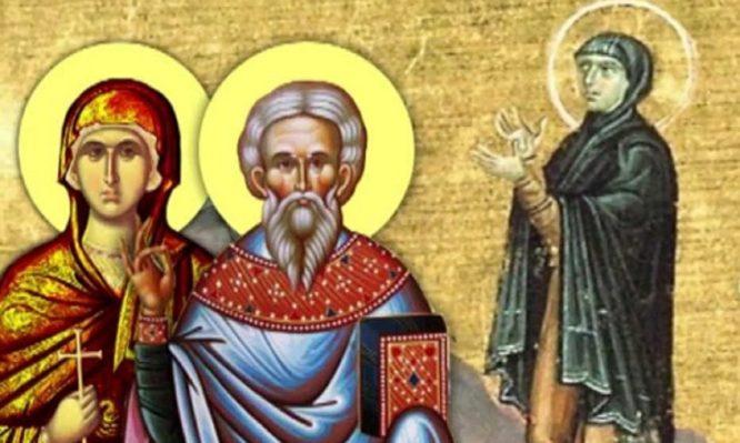 Στις 21 Οκτωβρίου τιμώνται οι Άγιοι Θεοδότη Σωκράτης