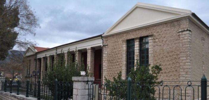 Ευχαριστήριο του Γυμνασίου Νεοχωρίου προς το Δημοτικό Μουσείο Καλαβρυτινού Ολοκαυτώματος (ΦΩΤΟ)