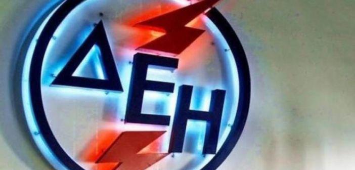 Δυτική Ελλάδα: Υπεξαίρεση 500.000 ευρώ στη ΔΕΗ – Εκδικάζεται μετά από 19 χρόνια
