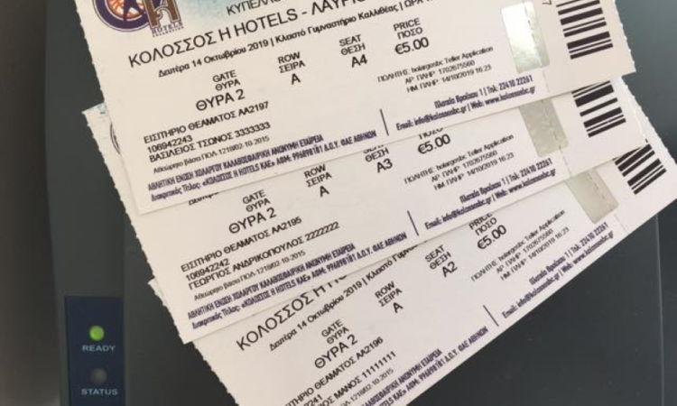 Οι διαιτητές του Κολοσσός – Λαύριο αγόρασαν εισιτήριο για τον μικρό Παναγιώτη – Ραφαήλ (ΦΩΤΟ)