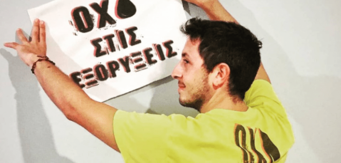 Από την Λευκάδα μέσω Αστακού και Μεσολογγίου στην Κρήτη με ποδήλατο με μήνυμα κατά των εξορύξεων (ΦΩΤΟ)