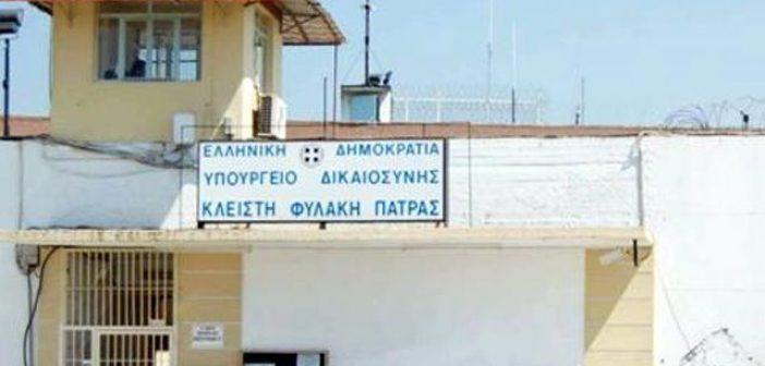 Πάτρα: Απεργία πείνας φυλακισμένου – φοιτητή στον Αγ. Στέφανο γιατί δεν μπορεί να παρακολουθήσει τα μαθήματά του