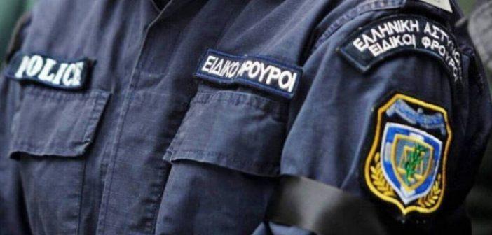 ΕΛ.ΑΣ.: 55 οι ειδικοί φρουροί από την Αιτωλοακαρνανία – Δείτε τα ονόματα