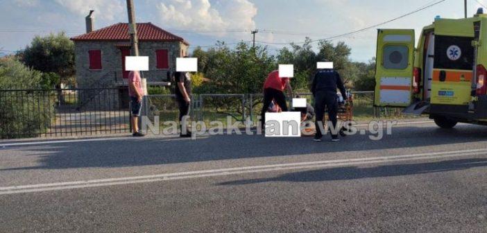 Ναυπακτία: Δίκυκλο παρέσυρε πεζή στην Παλαιοπαναγιά – Δύο τραυματίες (ΔΕΙΤΕ ΦΩΤΟ)