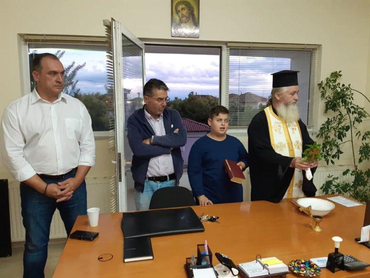 Καλύβια: Αγιασμός και έναρξη λειτουργίας Κοινωνικού Φροντιστηρίου (ΔΕΙΤΕ ΦΩΤΟ)