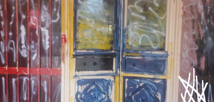 Έγραψαν υβριστικά συνθήματα και πέταξαν μπογιές στο γυμνάσιο της Κατούνας (ΔΕΙΤΕ ΦΩΤΟ)