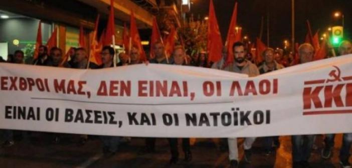 Το ΚΚΕ Δυτικής Ελλάδας για την εγκατάσταση πυρηνικών όπλων στον Άραξο