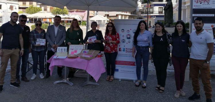 Μεσολόγγι: Δράση από το Κέντρο Κοινότητας για την Παγκόσμια Ημέρα κατά του Καρκίνου του Μαστού (ΦΩΤΟ)