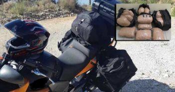 Θεσπρωτία: Μοτοσικλετιστής με 16 κιλά χασίς στις μπαγκαζιέρες (ΦΩΤΟ)