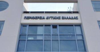 Περιφέρεια Δυτικής Ελλάδας: Στήριξη του αγροτικού εισοδήματος αλλά και κάλυψη των αναγκών της χώρας σε οινόπνευμα από την ενεργοποίηση της διαδικασίας της απόσταξης κρίσης