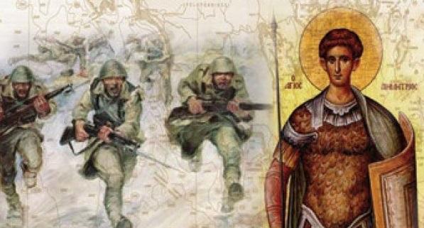 Ναύπακτος: Το πρόγραμμα εορτασμού του πολιούχου Αγίου Δημητρίου και της 28ης Οκτωβρίου