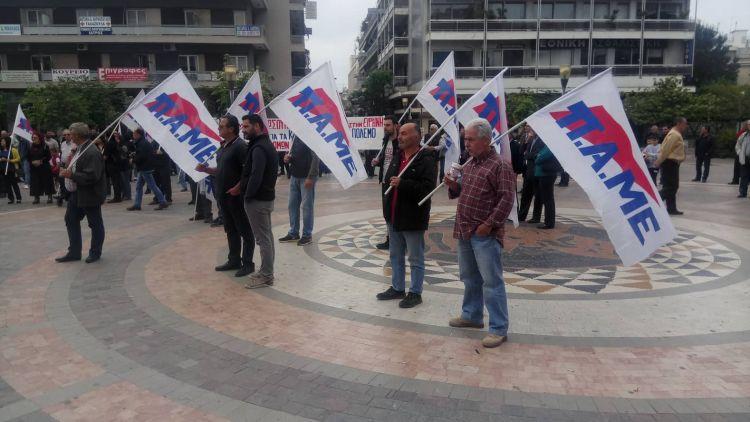Συλλαλητήριο από το Εργατικό Κέντρο Αγρινίου την Πέμπτη