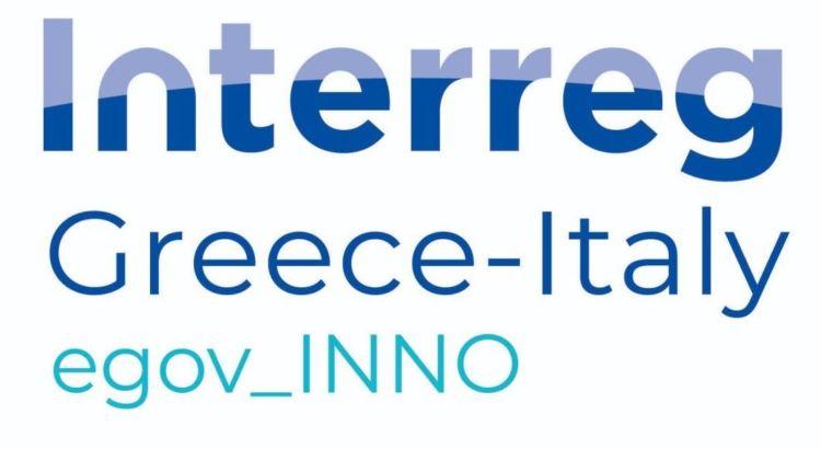 Περιφέρεια Δυτικής Ελλάδας: Πρόσκληση για την υποβολή επιστημονικών άρθρων στο πλαίσιο του ευρωπαϊκού έργου «egov_INNO»