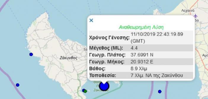 Ιόνιο: Ισχυρός σεισμός 4,4 Ρίχτερ στη Ζάκυνθο