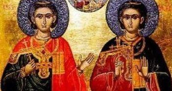 Σήμερα εορτάζουν οι Άγιοι Σέργιος και Βάκχος