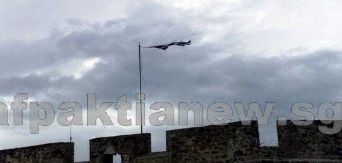 Αντίρριο: Ντροπή να κυματίζει έτσι σημαία και το Σάββατο να είναι η επέτειος της Ναυμαχίας (ΦΩΤΟ)