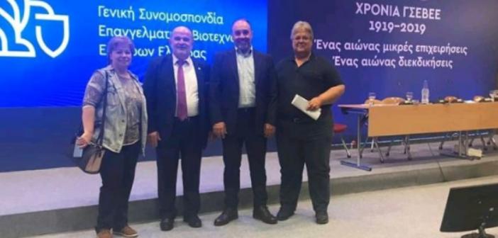 Πρωτιά για τον Ναυπάκτιο Τ. Σούζα στην εκλογοαπολογιστική της ΓΣΕΒΕΕ
